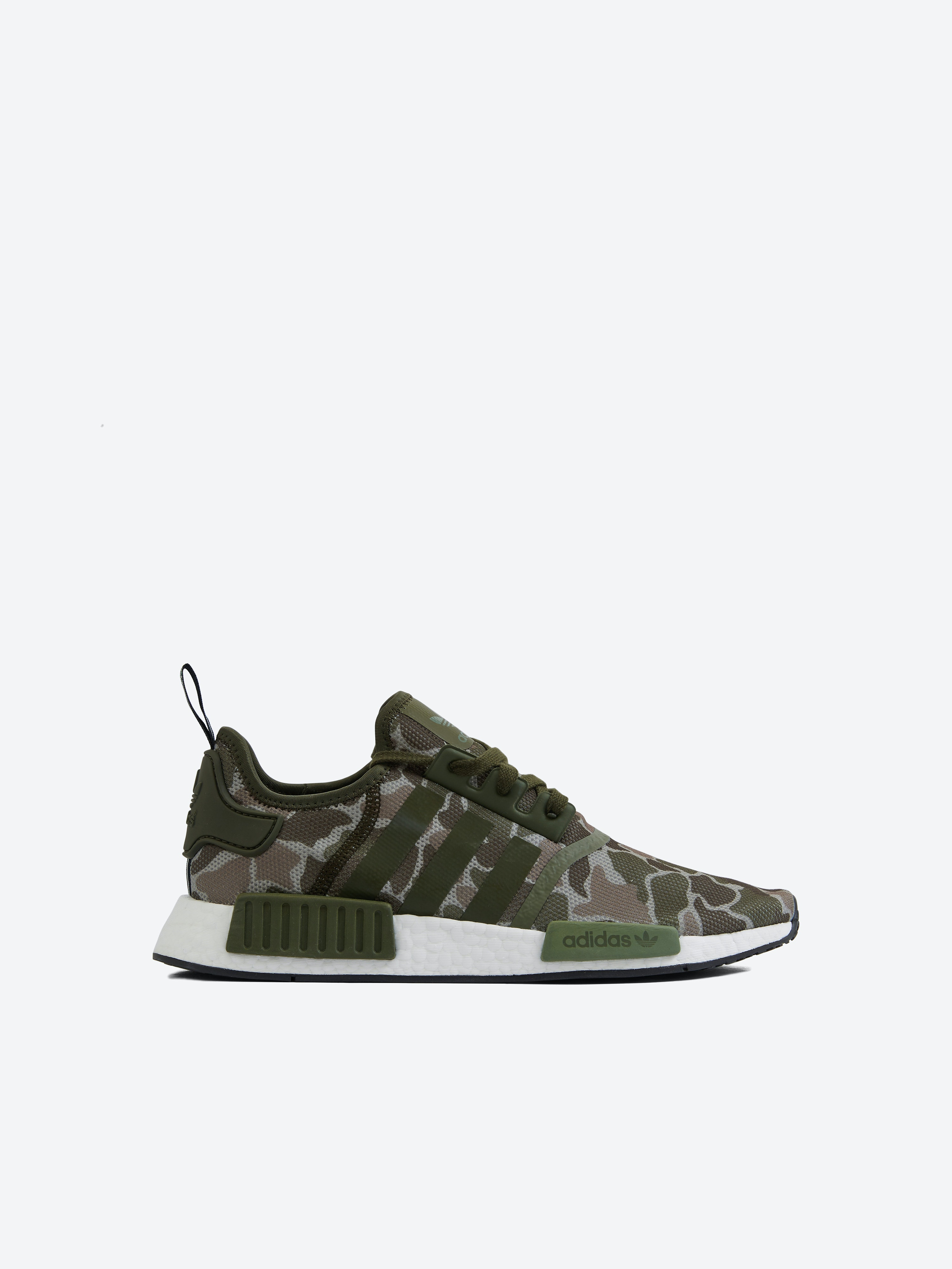 13e3c3ef9 adidas nmd r1 primeknit camo grønn rosa dame by9864  sneakers volt norge